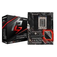 Motherboard Asrock X399 Phantom Gaming 6 - Mainboard Mobo X399 AMD