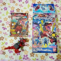 animal kaiser mainan toys figure gladios