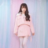 baju musim gugur wanita pink