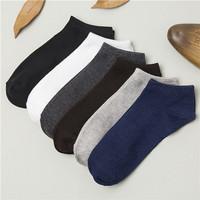 Kaos Kaki Pendek Pria Ankle Socks Mata Kaki Socks Import Premium