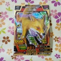 strong animal kaiser gold konsuke versi jepang s5