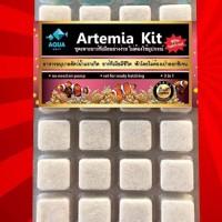 Artemia Kit