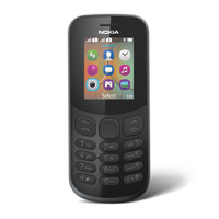 Nokia 130 Dual Sim Grey