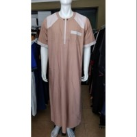 Al Asheel Short Cotton - El Ashfaa Boutique