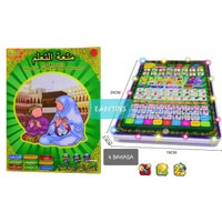 Playpad anak muslim 4 bahasa with LED playpad arab murah ipad