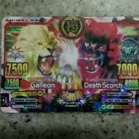 Animal Kaiser 2 in 1 (Galleon & Death Scorch)