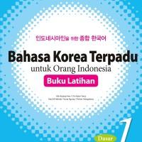 Bahasa Korea Terpadu: Untuk Orang Indonesia (Buku Latihan Paket 2 buk)