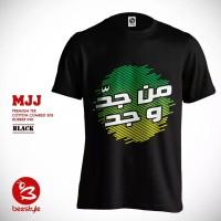 Kaos / T-shirt Islami murah Man Jadda Wa Jada