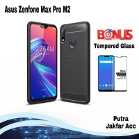 Case Asus Zenfone Max Pro M2 ZB631KL Rugget Armor Kick Stand Slim Cove