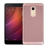 Promo Case Anti Heat Xiaomi Redmi Note 4 4x Mediatek Snapdragon