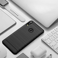Asus Zenfone Max Pro M2 ZB631KL Carbon Fiber Slim Soft Case