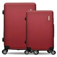 Polo City Tas Koper Hardcase SET size 20+24 inch - 072