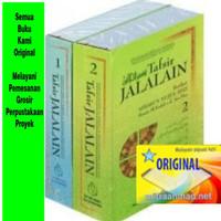 Tafsir Jalalain Jalalen Lengkap 2 Jilid berikut Asbabun Nuzul