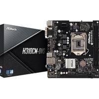 Asrock H310CMDVS 40LGA1151 H310 DDR4 USB31 SATA341