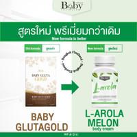 Baby Gluta Vit C / SUPLEMEN PEMUTIH KULIT GLUTA + VIT C