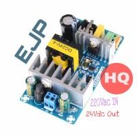 psu 24vdc 4A smps 24v power supply