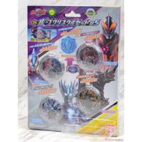 Bandai DX R/B Crystal Set 05 Ultraman R/B HENSHIN ROSSO BLUE