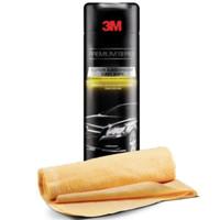 Lap Chamois Kanebo 3M Premium Series - Super Absorbent Car Wipe