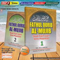 Terjemah Kitab FATHUL QORIB Lengkap ARAB - INDONESIA