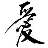 stiker tulisan jepang sticker mobil motor laptop kanji racing