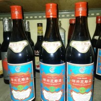 Arak Masak SU Brand Shaoxing Rice Wine 640ml