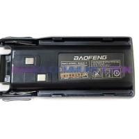 Baofeng BL-8 Baterai Lithium HT UV-82 UV82 Handie Talkie Battery
