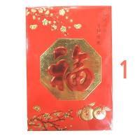 Angpao Imlek Import, Amplop Ulang Tahun Merah Hok, Fuk, Hoki, Lucky
