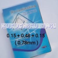 PVC Sheet ID Card / Kertas PVC ID Card / Bahan ID Card/