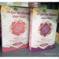 Al Qur an Hafalan Untuk Wanita Uk A58