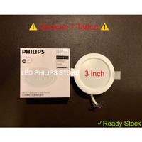 LAMPU DOWNLIGHT LED PHILIPS ERIDANI 3 WATT 3WATT 3 W 3W (59260)
