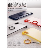 Bumper Ring Case iPhone 6/s 6s Plus 7 8 Plus X Xr Xs Max