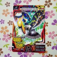 strong animal kaiser normal great hornbill s5