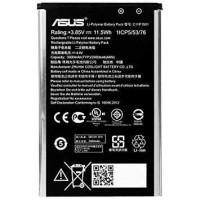 Battery Baterai Batre Asus Zenfone Selfie ZD551kl (c11p1501) Ori 100%