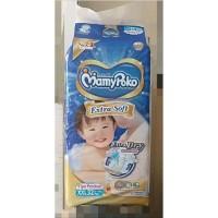 MamyPoko Extra Dry XXL 32