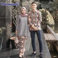 seragam batik kebaya pesta kebaya batik modern couple kebaya wisuda -M