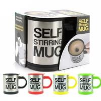 Gelas mug self stirring aduk Otomatis Stainless steel Coffee Magic Teh