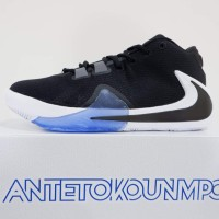 Sepatu Basket Nike Zoom Freak 1 Black White