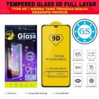 TEMPERED GLASS FULL LEM 5D 9D XIAOMI MI MAX 2 BLACK