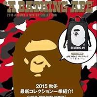 Bape Big Head Backpack Appendix Magazine Japan 2015 Autumn Collection