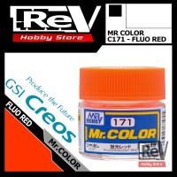 MR COLOR RED FLUORESCENT C171 CAT GUNDAM MODEL KIT AIRBRUSH MG HG PG
