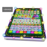 Playpad Anak Muslim 4 Bahasa dengan LED / Playpad Arab Murah iPad