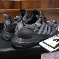 Adidas Ultraboost X Bape Camo Black Original New