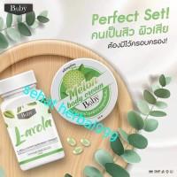 Gluta baby gold/vit c original/L-arola thailand