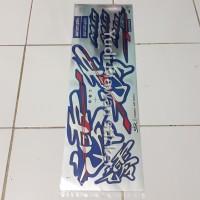 striping sticker lis variasi mio sporty-smile 2003-2011 mio crom kanji