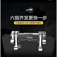 BARANG BAGUS PUBG L1 R1 L1R1 CONSOLE JOYSTICK TRIGGER GAME TYPE K9