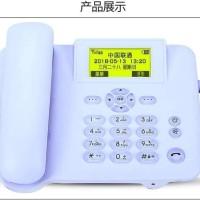 TELEPON RUMAH KARTU GSM HUAWEI ETS 3125i