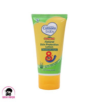 CUSSONS BABY Moscare Natural Skin Protection Lotion Anti Nyamuk 50 g