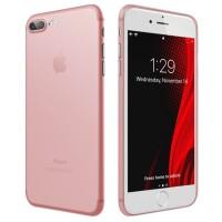 ASENARU iPhone 7 8 Plus Case - Super Slim Signature Casing - Metallic