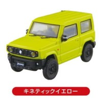 Diecast Suzuki Jimny JB64 Yellow 1/64 by Aoshima