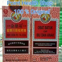 Obat Batuk Cap Ibu Dan Anak 150 ml Nin Jiom Pei Pa Koa Asli Made in Ho